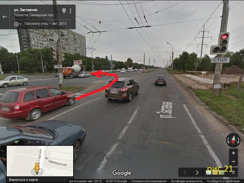 Рис. 21 Поворот налево на перекрестке