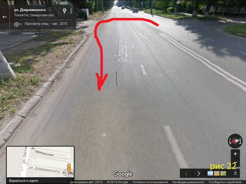 Рис. 22 Разворот на ул. Дзержинского